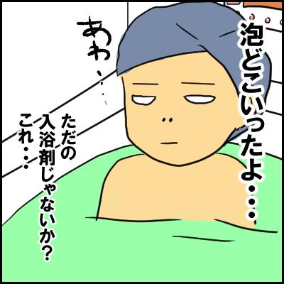 huro8