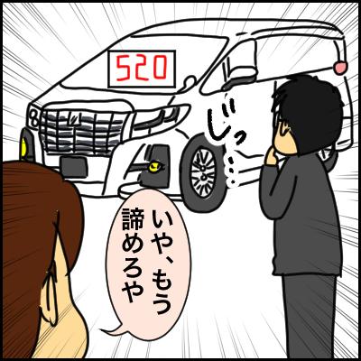9CD8DAAD-1DE6-4CA6-992C-EB59CB29C0AB