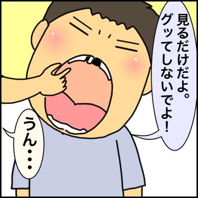 0F4A2C1F-6B38-4D8B-A92C-FEE084CD2A8A