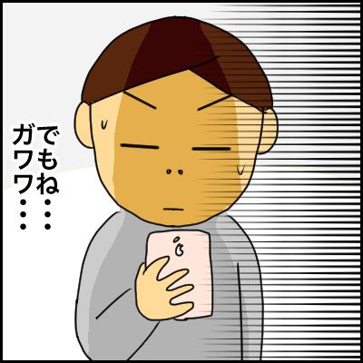 A53368A3-8AA7-4844-80B0-7C10BD32D83B