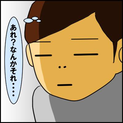 mirai5
