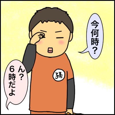 72BCF619-8F79-43F6-9736-D6CB17826745