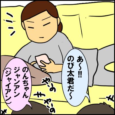 tyoko4