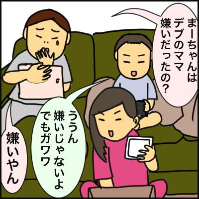 203C387C-8A8D-42FC-B0FC-41C18B9E5AD8
