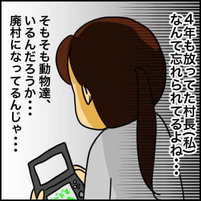 4B594250-1EF3-4970-9FEF-D437D1BBD490