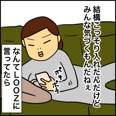 248FB789-12D8-44F1-B01B-9B331EF7AB42