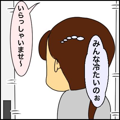 4B010509-47C8-4D26-A789-17DAFCE652B3
