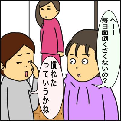 699F3759-6EFE-4A00-8A8F-4D15E95EBCDD