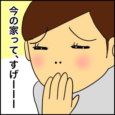 AB4F2E32-6144-4ACC-A492-A0A3F9DD39B0