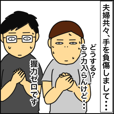E785F612-B75D-49D7-84C2-57CFFB2EE5D9