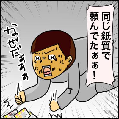 57F9772E-D605-4D74-92A2-29006C27BAA0