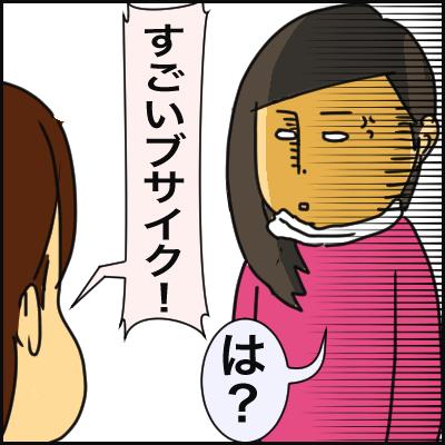 A46408ED-667C-4CBC-8B0F-173DC8270753