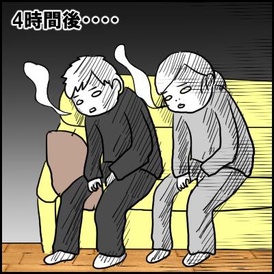 yuki11