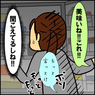 ryouri10