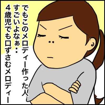 41A17B61-C208-4C9E-A227-3998D7C9FD8C