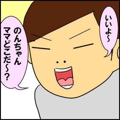 kakurenbo12