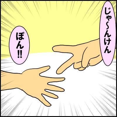 zyusu7