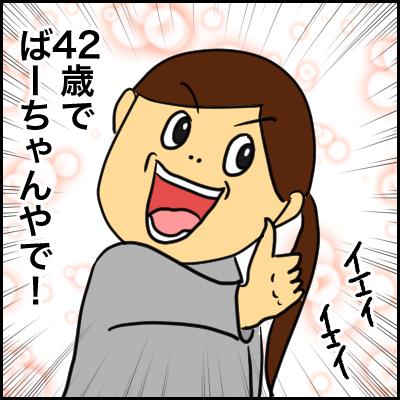 31B842E0-E544-444B-AD59-FEF6162492BE