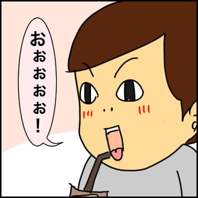 337A6405-1853-438E-BF33-B1D1C1FE0F64