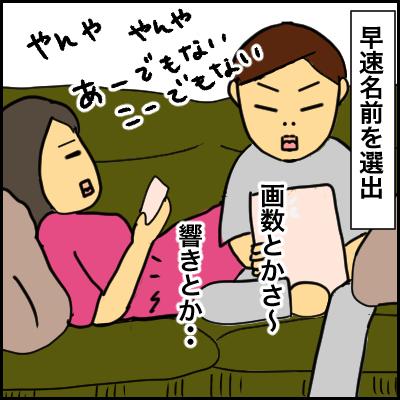 E84FDA90-C248-42A7-BD60-333B10D43B77