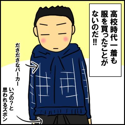 huku5