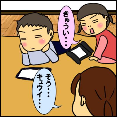 kyui7
