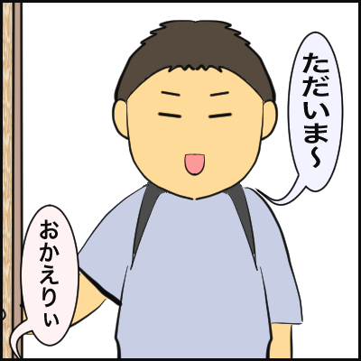 3D34B6CC-0F0F-4349-8E37-E7E5CD269BFF