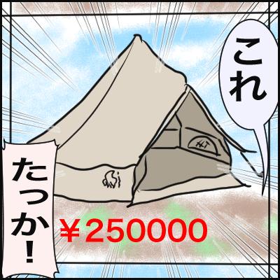 1C553959-1340-49FD-BE8E-3C50B0AF8702