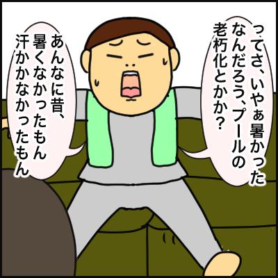 6DD650A1-C048-4DC6-836E-FC7F5F622158