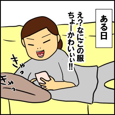 huku3