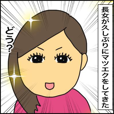 3BDD8FB8-3DB4-4634-85BA-3A5A3CBAD2C1