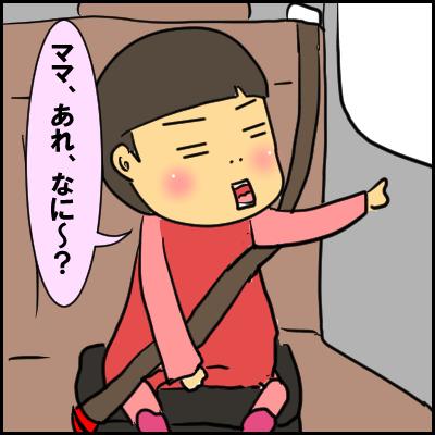 ninzya7