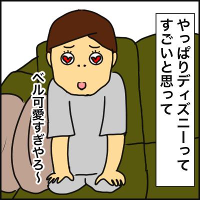 7F1E3E3B-647A-45F6-8E7A-B3820DC375AE