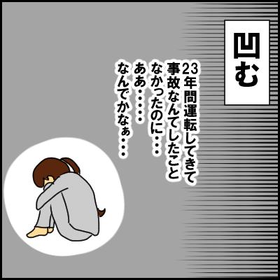 ziko4
