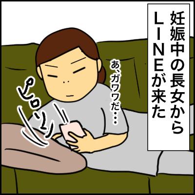 4E5E5BFE-92F3-4EBD-9448-4C1C667B20BB