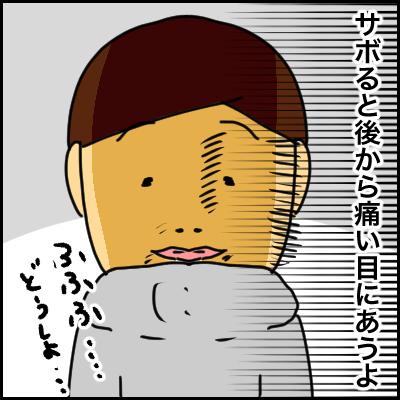 0280812D-66FE-412C-9126-D9FD144CBEFB