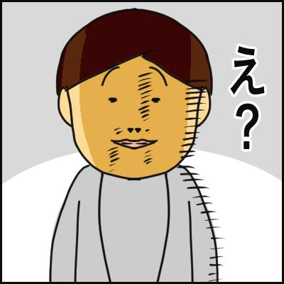 7F9AE477-5E3D-43FF-9D0F-579EBFFF6CD4