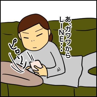 5C4E131C-35EC-476F-AB37-1B03D7B0B9CB