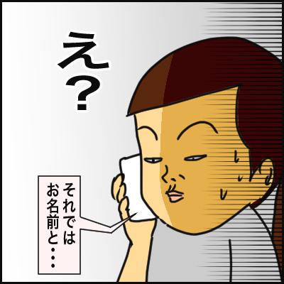 39191C7F-3F3F-40E6-80E9-F3440FBA7222