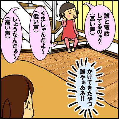 hitori4