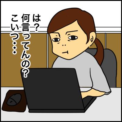 C17F5913-513B-4881-B3F1-33EA186154B6