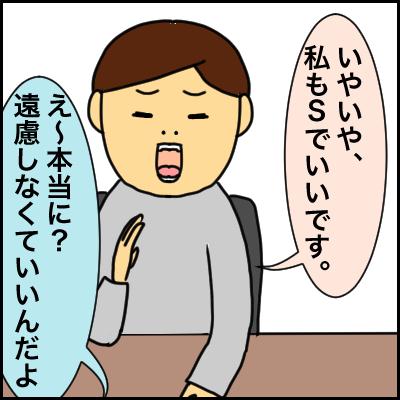 84ACBD7C-518F-49F5-8CF5-92127C8A6DA4