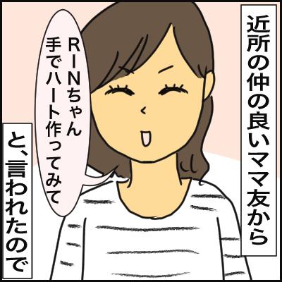 839AF896-A803-47DD-BB11-F5C2A9A1D704