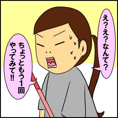unmei3