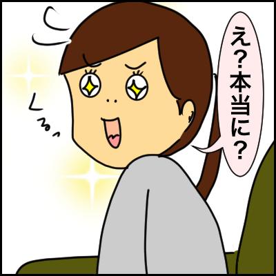 D372F3C1-078C-43E5-8B94-BD8A1F765743
