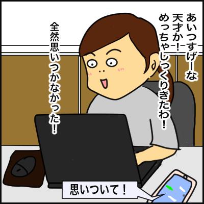 4CB5DF70-C3E1-47B7-8629-859CE3B9AC18