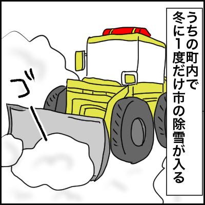 7EAAE363-3FAA-4EA0-90AE-196366E3B573