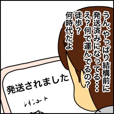 66449121-132C-4D42-8E2C-8E02D9AADFA1
