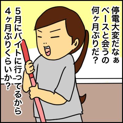 B33151D7-7B3E-4A8F-B667-34394D654887