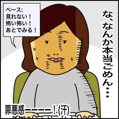 A0905EEB-334A-43ED-912A-F5391584A04E